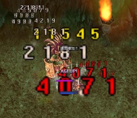 screen116.jpg