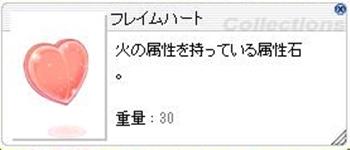 screenBreidablik6098.jpg