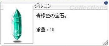 screenBreidablik6100.jpg