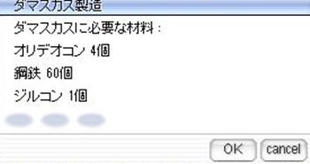 screenBreidablik6104.jpg