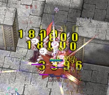 screenBreidablik6122.jpg