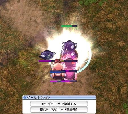 screenBreidablik6125.jpg