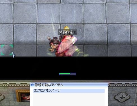 screenBreidablik6184.jpg
