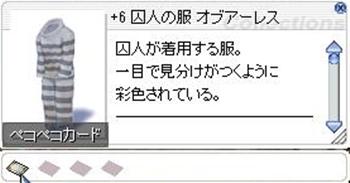 screenBreidablik6313.jpg