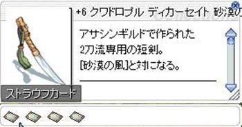 screenBreidablik6316.jpg