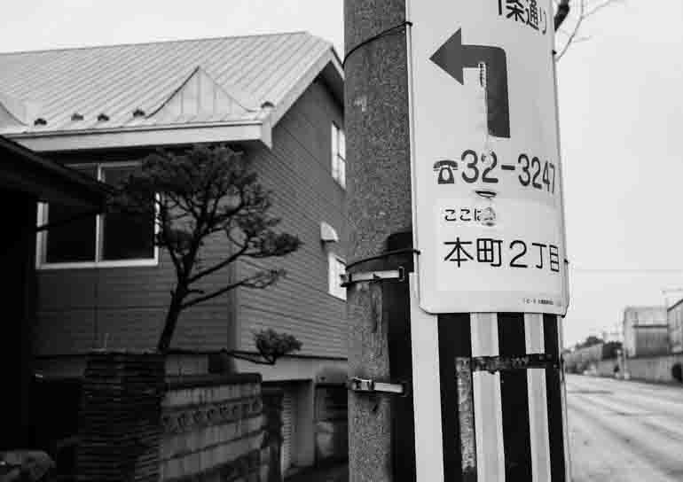 NIK_9058sss.jpg