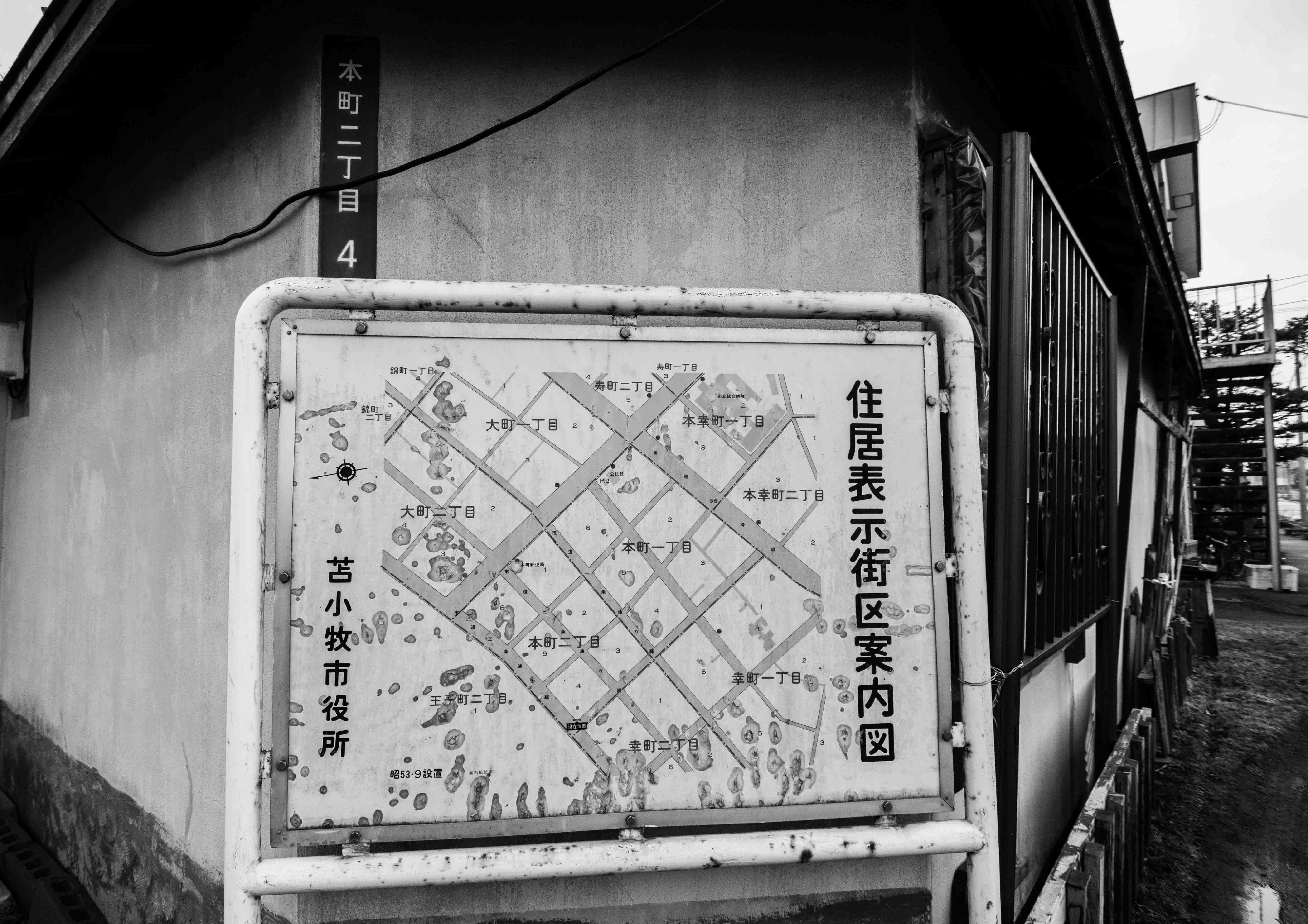 NIK_9060.jpg