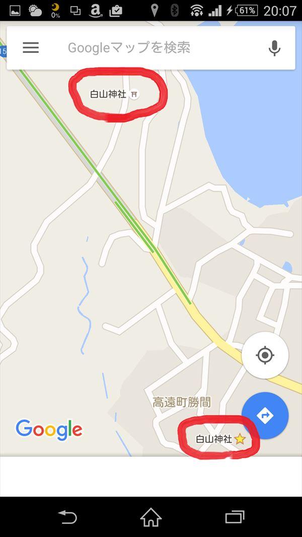 白山神社地図2