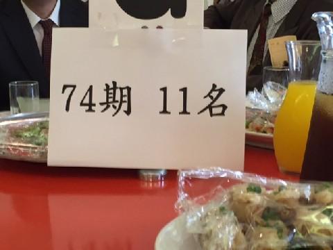2015101904.jpg