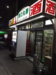 2015112103.jpg