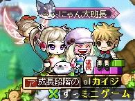 ol美空lo11-7