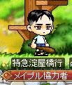 特急淀屋橋行3-1