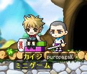 puropagaK5-3.jpg