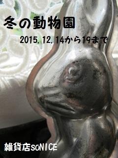 201512b.jpg