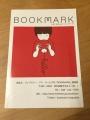 書店フリペ ブックマーク1