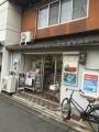 151011 京都 寺町の本屋さん1
