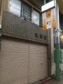 151011 京都 寺町の本屋さん2