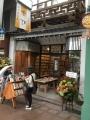 151011 京都 寺町の本屋さん3