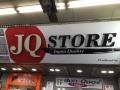 151011 京都 JQ2