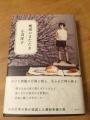 151001 大阪本屋で買ってきた本 3