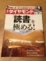 151001 大阪本屋で買ってきた本 5