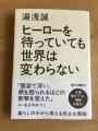 151001 大阪本屋で買ってきた本 9