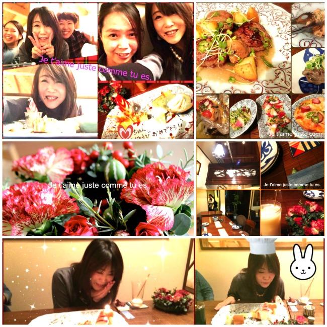 2014Akiraお誕生会