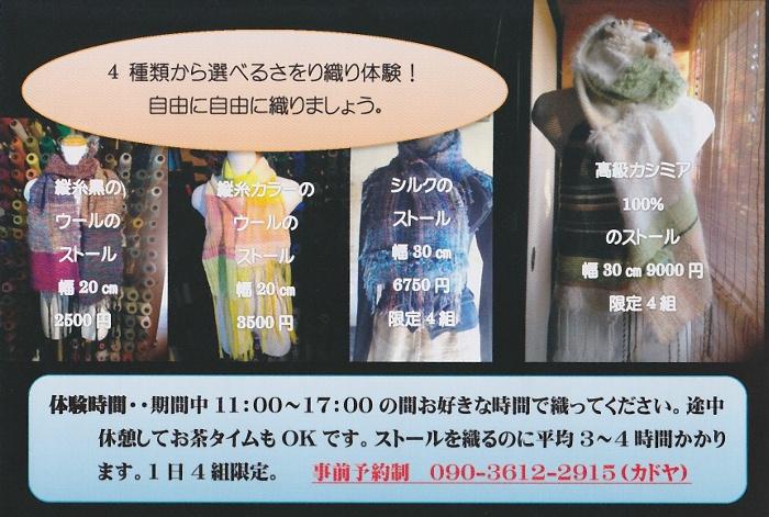 2015nijinomori-event.jpg