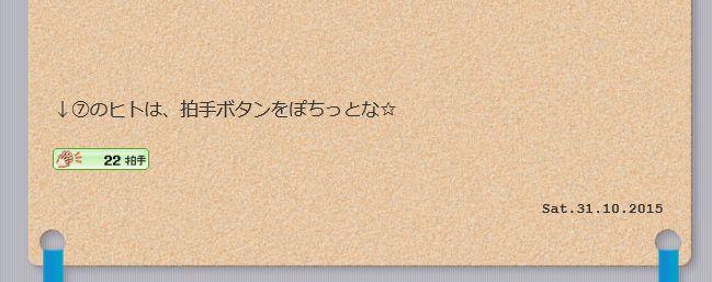 2015112322554536f.jpg