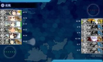 6-3新任務夜戦開始
