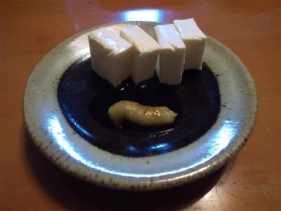 10.22クリームチーズのワサビ醤油