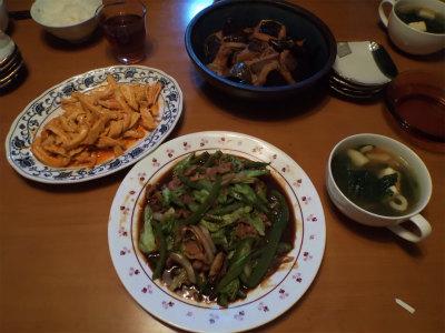 10.24夕食
