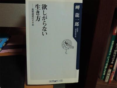 11.6良い本