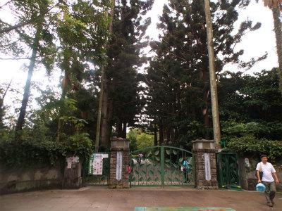 11.1植物園入り口