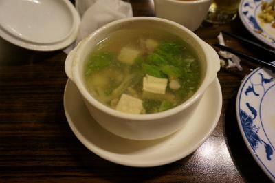 11.2スープ4