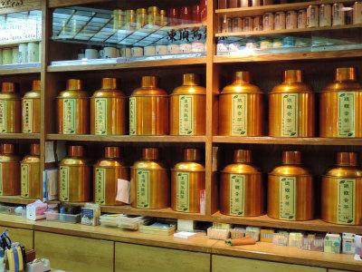 11.2お茶の店3