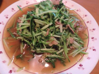 11.15水菜と豚肉の炒め物