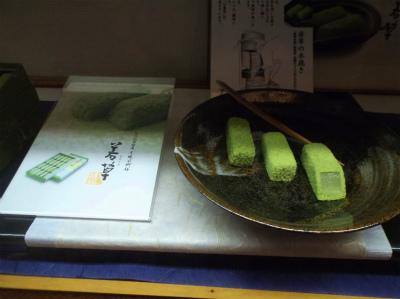 12.4松江のお菓子2