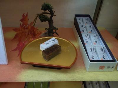 12.4松江のお菓子4