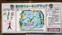 錦(ウォーキングマップ)