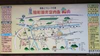 錦(観光案内図)