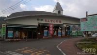 ながゆ温泉(おんせん市場)