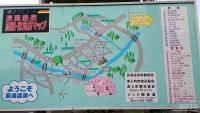 ながゆ温泉(観光マップ)