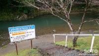 佐俣の湯(川遊び・釣り)