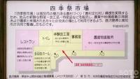 すえよし(案内図)