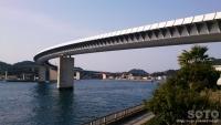 うしぶか海彩館(ハイヤ大橋)