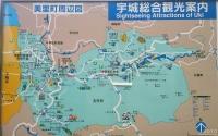 佐俣の湯(宇城総合観光案内図)