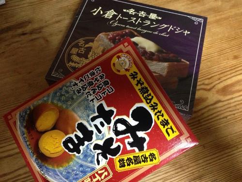0324nagazumiomiya.jpg