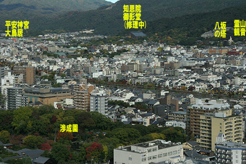 京都タワーから見える平安神宮_H22.11.10撮影