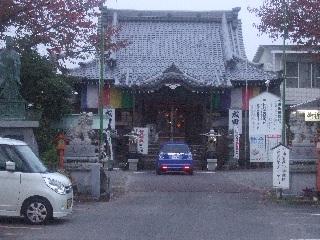 成田山藤枝別院_H22.11.16撮影